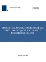 Vendimet e kunderligjshme te KPK dhe KGJK - Dhjetor 2016